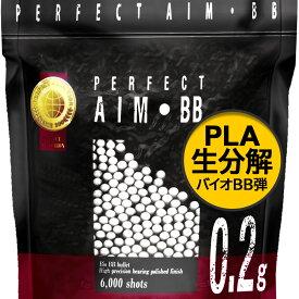 BB弾 バイオ 0.2g パーフェクト エイム BB 生分解性バイオBB弾 0.2g 6000発 1.2kg