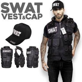 ハロウィン コスプレ SWAT コス ポリス スワット ベスト 帽子 キャップ SWATベスト 2点セット 仮装 サバゲー 本格 特殊部隊 【ハロウィン】