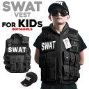 ハロウィン コスプレ ポリス スワット 子供 キッズ用 本格 特殊部隊 SWAT ベスト サバゲー コスプレ レディース 【バ…