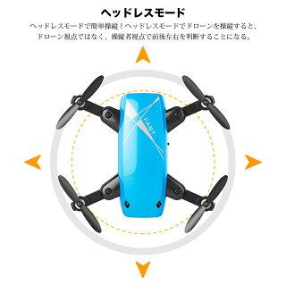 ドローンカメラ付き小型スマホリモコン初心者Miniスマホ空撮おもちゃ日本語説明書付き