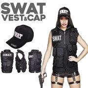コスプレポリススワットSWATベスト帽子キャップSWATベスト2点セット荒野行動仮装サバゲー本格特殊部隊