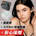 【楽天1位】【数量限定1980円】ワイヤレスイヤホン Bluetooth 最新型 イヤホン Blueto...