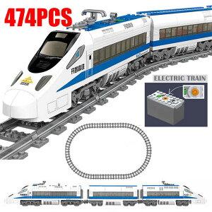 ブロック 知育 互換 鉄道 電車シリーズ 新幹線 列車 ブルー ホワイト レール付き はしる電車 はたらくくるま テクニック