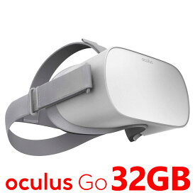 Oculus Go オキュラス ゴー 32GB VR Wi-Fi コンテンツ盛りだくさん youtube【バレンタイン】