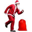 サンタ メンズ コスプレ 大きいサイズ サンタクロース6点セット サンタコス サンタクロース 衣装 コスチューム メンズ…