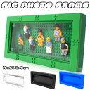 フィグ ケース ミニフィギュア ディスプレイ クリエイティブフォトフレーム 13x25.5cm 長方形【5400円以上で送料無料…
