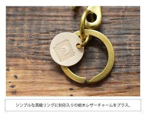 真鍮キーフックキーホルダー3連キーリングヌメ革栃木レザー国産日本製メンズレディースアクセサリーブラスアンティークゴールドオリジナル刻印ブランド釣り針フックプレゼントギフトJAPANFACTORY