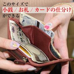 ミニ財布本革メンズレディースレザー革