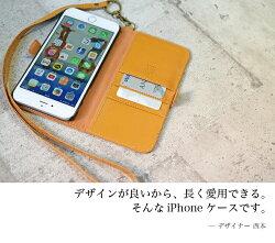 送料無料iphoneケース66plus77plusスマホケース本革牛革