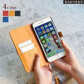 iPhoneケース スマホケース Android ほぼ全機種対応 iPhoneXS Max XR iphoneX 8 8plus 6 6plus 7 7plus ケース 本革 メンズ レディース プレゼント 手帳型 スマホカバー iPhone カード入れ レザー シンプル ブランド ハレルヤ