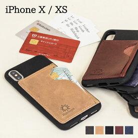 iPhone 11Pro X XS ケース アイフォン カバー ソフト メンズ レディース シリコン レザー 本革 カードポケット 収納 スリム カード入れ