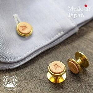 カフス ボタン 刻印 イニシャル 2ヶセット 真鍮 本革 日本製 結婚式 メンズ スーツ ブランド お洒落 ゴールド シンプル アンティーク ブラス シャツ ドレスシャツ 本革 プレゼント ギフト ク