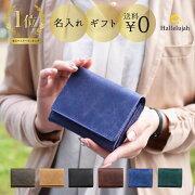 二つ折り財布本革メンズレディースオールレザーレザー革