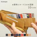 長財布 カードケース スリム フラグメントケース インナーカードケース カード入れ 薄型 縦 本革 メンズ レディース …