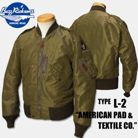 """BUZZ RICKSON'S(バズリクソンズ) Type L-2 """"AMERICAN PAD & TEXTILE CO.""""【BR11130】"""