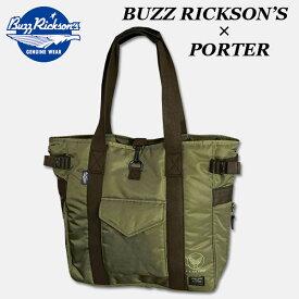 efb3363fe4 BUZZ RICKSON S(バズリクソンズ)×PORTER(ポーター) コラボレーションT0TE BAG(トートバッグ