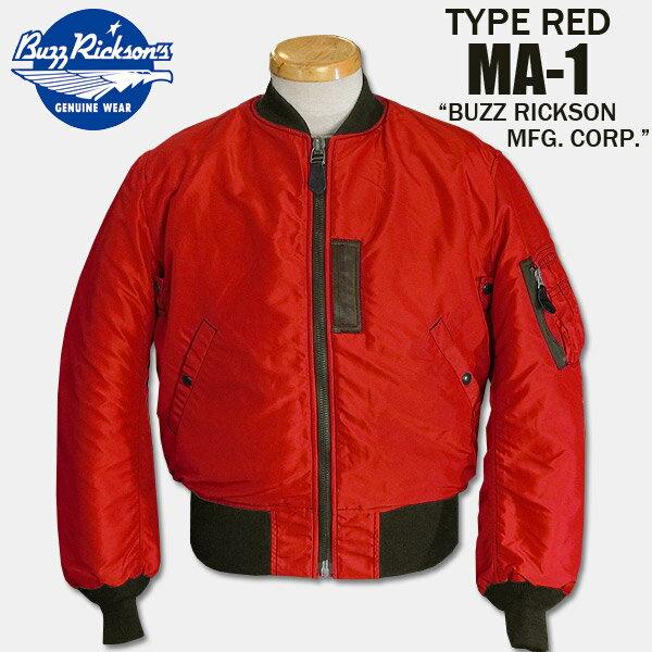 "BUZZ RICKSON'S(バズリクソン)TYPE RED MA-1 【BR13860 ""BUZZ RICKSON MFG. CORP.""】"