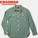 Cushman(クッシュマン) インディゴストライプワークシャツ 【25261】サックス