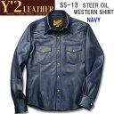 Y'2 LEATHER (ワイツーレザー)STEER OIL WESTERN SHIRT(ステアオイルウエスタンシャツ)【SS-13】ネイビー