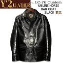 Y'2 LEATHER (ワイツーレザー)アニリンホースカーコート【LC-76】ブラック(茶芯)