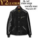 Y'2 LEATHER (ワイツーレザー)STEER SUEDE×VINTAGE PONY PHARAOH JACKET(ステアスエード×ヴィンテージポニーファラオジャケット…