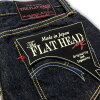THE FLAT HEAD MK(平地脑袋MK)限定jinzutaitofittotipadosutoreto