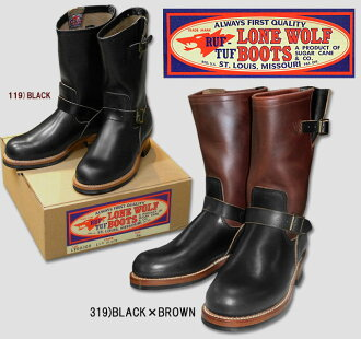 ★LONE WOLF (loan wolf) ★ CAT'S PAW SOLE engineer boots