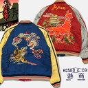 """テーラー東洋スカジャン港商スペシャルエディション""""Dragon&Tiger×Japan Map Print""""【TT13923-128】"""