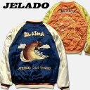 JELADO(ジェラード)ALASKA スカジャン 【JP13407】オールドブルー