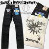 Ultraman taro × 14.7 oz momotaro jeans specially concentrated servichdenimuslimterperd