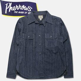 PHERROW'S (フェローズ )長袖ストライプワークシャツ【17W-770WS-ST】ネイビーストライプ