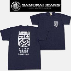 SAMURAI JEANS(サムラーンズ)半袖Tシャツ【SCT11-101 SAMURAI CLUB 】ネイビー