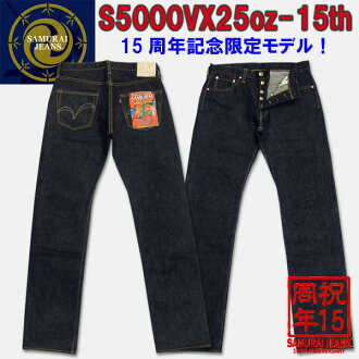 Samurai jeans ★ 15th anniversary limited edition 25 oz jeans