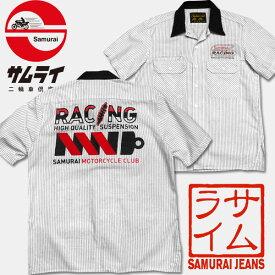 SAMURAI JEANS(サムライジーンズ)二輪車倶楽部・半袖ストライプワークシャツ【MCWS14】ブラック