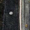 武士牛仔 (武士) 21 盎司牛仔布 2 nd 牛仔夹克 (法国)。
