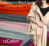 "If you buy now ""limited time offer"" high-quality cashmere! big thick cashmere scarf! all 13 color scarf Womens mens men unisex 02P13Dec15"