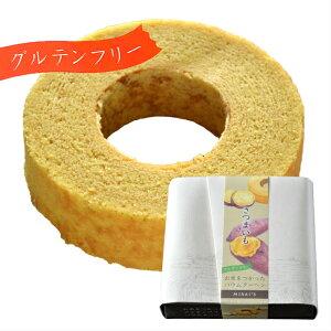 【未来図】米粉 バームクーヘン バウムクーヘン さつまいも グルテンフリー 豆乳 九州 福岡県