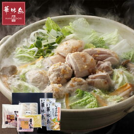 【送料無料】博多華味鳥 しょうが鍋セット(RSG-50) /華味鳥 しょうが鍋 セット ブランド鶏 つくね鍋 ギフト プレゼント お取り寄せグルメ