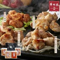 九州産華味鳥鶏トロジューシー焼きセット(TJC-4)/華味鳥ブランド鶏こだわり味噌旨辛味噌レモンペッパー塩ごま油にんにくお歳暮ギフトプレゼントお取り寄せグルメ