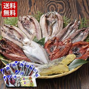 【送料無料】小樽市場 干物 詰合せ / お取り寄せ お取り寄せグルメ ホッケ にしん さば さんま さば 干宗八かれい ししゃも 柳の舞 味醂干 真だら 西京漬け 北海道 小樽 お中元