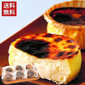 【送料無料】バスクチーズケーキ6個セット/ スペイン チーズケーキ 70g×6個 お土産 おやつ スイーツ お取り寄せスイーツ