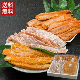 【送料無料】鮭ハラス 漬魚セット / 北海道産 醤油 麹 純米吟醸 / お取り寄せ お取り寄せグルメ ギフト お中元
