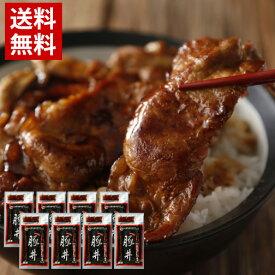 【送料無料】豚丼セット 150g×8個入り / 北海道産 豚ロース 夜食 簡便食 夕食 8人前 ご当地グルメ お取り寄せグルメ