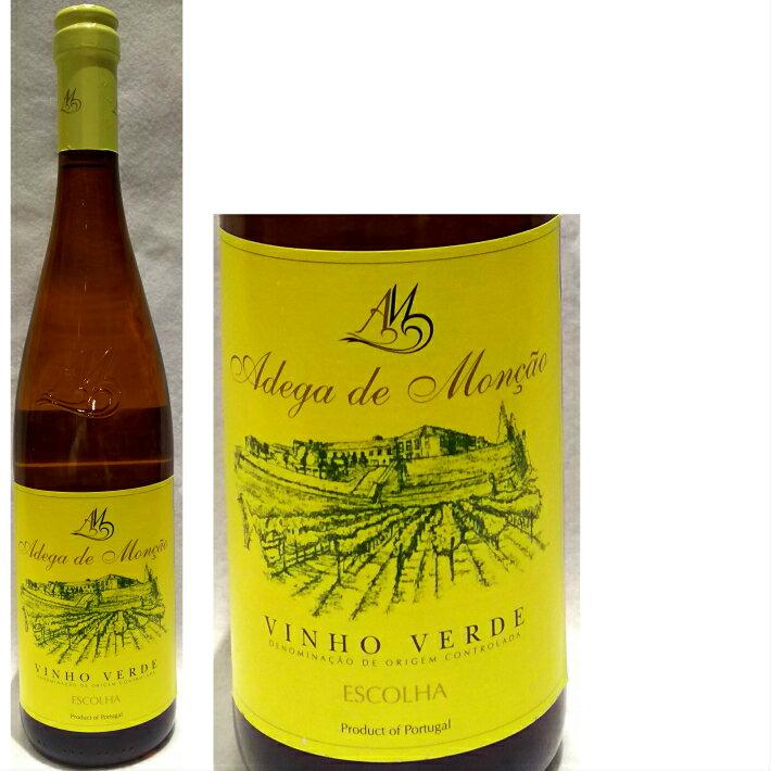 【白ワイン】 ポルトガル アデガ・デ・モンサオン・エスコーリャ ヴィーニョ・ヴァ アルパリーニョ トレイシャドゥーラ ミディアムボディ