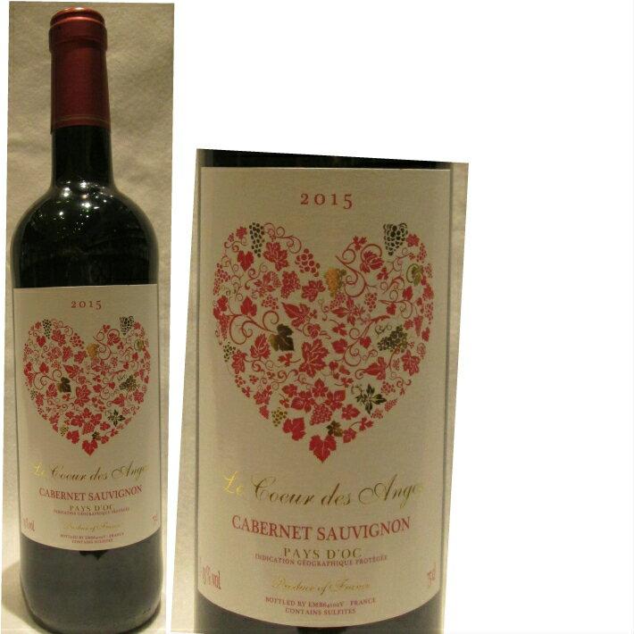 【赤ワイン】 フランス ルクール・デ・アンジュ カベルメ ハート2015 ミディアムボディ ランドックルーション ヴァン・ド・ペイ・ドック