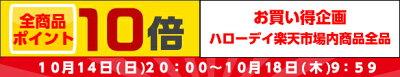 【送料無料】さつま揚げ「串木野セットC」練り物練製品棒天ちぎり天いわしえそいか天ぷら鹿児島串木野