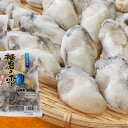 【送料無料】牡蠣 播磨の雫 1kg 一年育ちかき 播磨灘産 カキ 加熱用 加熱調理用 冷凍 岡山 日生 かきおこ 土産 バーベ…