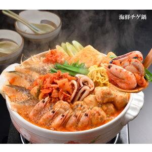 【送料無料】海鮮チゲ鍋 キムチ 助宗だら ほたて 甘えび つみれ するめいか 北海道 カナダ産 お歳暮