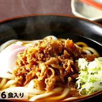 かしわうどんセット福岡北九州立ち食いうどん小倉駅名物6食