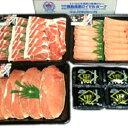 鹿児島産 黒豚 しゃぶしゃぶセット ロース 肩ロース もも肉 しゃぶ鍋 ロイヤルポーク 霧島高原 薩摩 土産 ハローウィ…